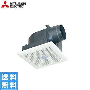[VD-20ZALC10]三菱電機[MITSUBISHI]天井換気扇・天井扇[低騒音・人感センサー付タイプ]【送料無料】