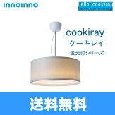 【送料無料】富士工業[クーキレイ]空気をキレイにする照明C-LD502【RCP】【smtb-tk】【w4】