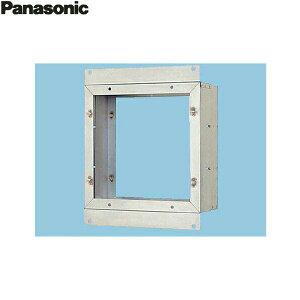 【送料無料】Panasonic[パナソニック]産業用・有圧換気扇専用部材スライド取付枠[RC壁用]40cm用・ステンレス製FY-KCX40