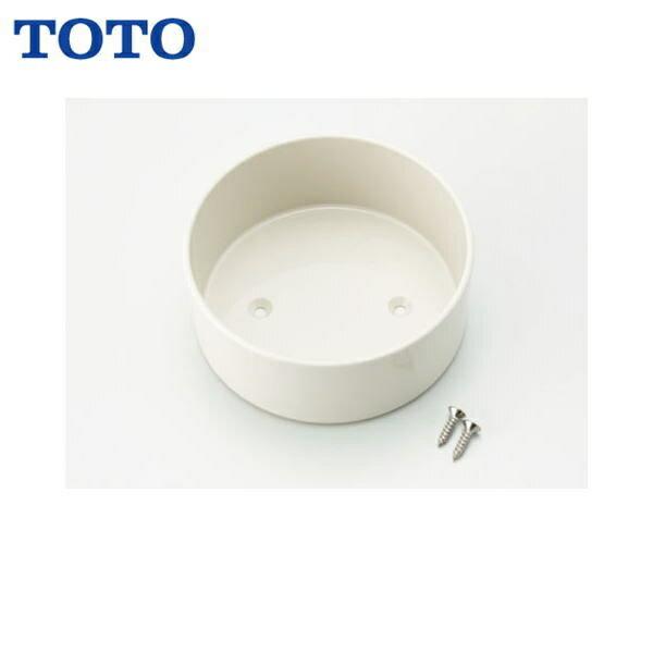 TOTOビルトイン形浄水器カートリッジホルダーTHD46[縦置き用]