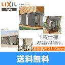 リクシル[LIXIL/TOSTEM]天井付スタイルシェード15020[本体幅1670mmx高さ2110mm][1枚仕様][天井付]【送料無料】
