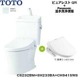 [CS232BM-SH233BA-CH941SWS]TOTOピュアレストQR+温水洗浄便座[ホワイト][リモデル/手洗付/床排水芯305〜540mm][送料無料]