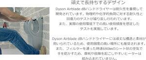 【送料無料】ダイソン[DYSON]ハンドドライヤーairbladedB[エアブレード]AB14[スチール]【RCP】【smtb-tk】【w4】