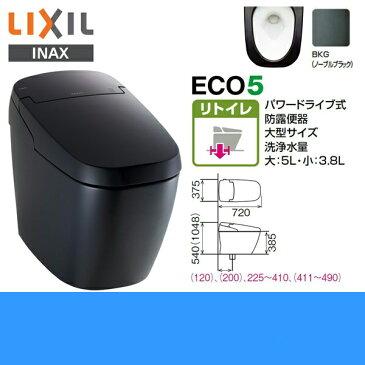 [YHBC-G20H-DV-G218H/BKG]リクシル[LIXIL/INAX]トイレ洋風便器[サティスGタイプリトイレ・GR8][ECO5床排水][寒冷地・ヒーター付便器・水抜併用方式][アクアセラミック]【送料無料】