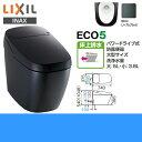 [YBC-G20P-DV-G215P/BKG]リクシル[LIXIL/INAX]トイレ洋風便器[サティスGタイプ・G5][ECO5床上排水][一般地・水抜方式・流動方式兼用][アクアセラミック]【送料無料】