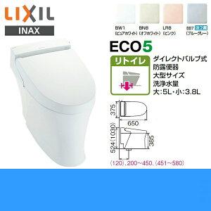 【送料無料】[YHBC-S20H-DV-S626H][INAX]トイレ洋風便器[サティスSタイプリトイレ・SR6][ECO5][寒冷地・ヒーター付便器・水抜併用方式][ブースター付][アクアセラミック]【LIXILリクシル】