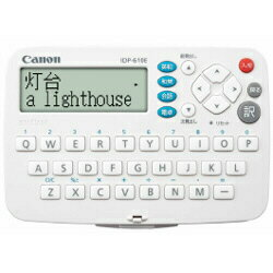 【納期約7〜10日】キャノン CANON電子辞書 「ワードタンク」英語モデル IDP-610E【IDP610E】(4960999656304)