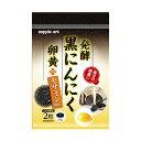【納期約7〜10日】サプリアート 発酵黒にんにく卵黄+セサミン 30日分 その1
