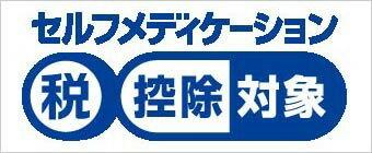 【第2類医薬品】【税控除対象】エーザイスカイナーAL錠48錠