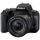 ◆【在庫あり翌営業日発送OK A-8】【お一人様1台限り】canon キヤノン EOSKISSX9-L1855KBK デジタル一眼カメラ EOS Kiss X9 EF-S18-55 F4 STM レンズキット ブラック・・・