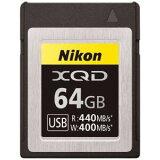 【納期約7〜10日】Nikon ニコン MCXQ64G XQDメモリーカード 64GB