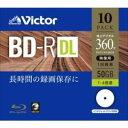 【納期約1〜2週間】Victor ビクター VBR260YP10J1 一回録画用 BD-R DL 4倍速 プリンタ対応 10枚 ケース入り