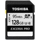【納期約1〜2週間】TOSHIBA 東芝 SD-KU128G SDXCメモリーカード 128GB Class10 UHS-I SDKU128G