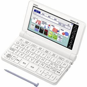 【納期約2週間】【お一人様1台限り】XD-SX4900-WE カシオ CASIO 電子辞書 エクスワード EX-word (高校生(英語強化)モデル 240コンテンツ収録) ホワイト XDSX4900WE