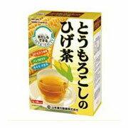 山本漢方製薬とうもろこしのひげ茶8g×20袋【楽ギフ_包装】【楽ギフ_のし宛書】