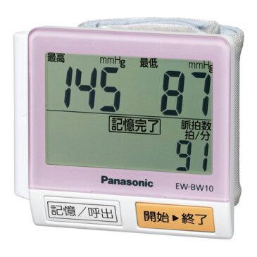 【納期約3週間】[Panasonic パナソニック] 手くび 血圧計 EW-BW10-P(ピンク)