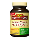 大塚製薬 ネイチャーメイドマルチビタミン(100粒)