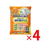 花王 ニャンとも清潔トイレチップ 脱臭・抗菌チップ たっぷり4L大きめ ×4個セット(4901301258540)