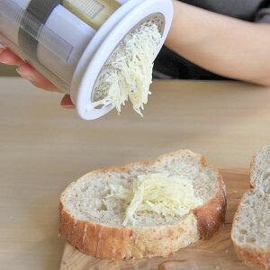 簡単にバターを塗れる、プレスト蓋つきで衛生的。バターの風味を保ちつつ保存が可能。CORAM(コ...