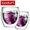【日本正規品】bobum(ボダム)PAVINA double wall...