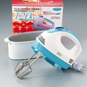 Fs3gm10P28oct13 スフトリー electric hand mixer (with case)