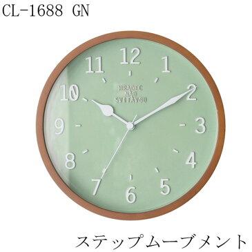 掛け時計 CL-1688 GN 丸型 電波 2016SS インターフォルム 【Norsjo(ノルシェ)】