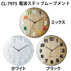 INTERFORM,インターフォルム,掛け,電波時計,北欧,CLOCK,時計,ALLVoyage(ボヤージュ) 掛け時計 ...