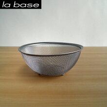 Labaseラ・バーゼステンレス丸型ざる中21cm