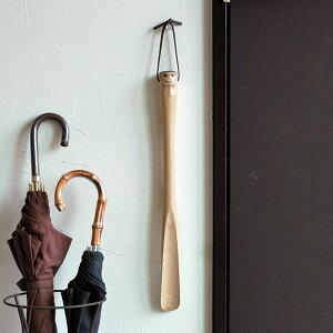 63(ロクサン) 木製 シューホーン 靴ベラ