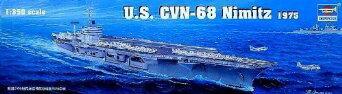 1/350トランペッター米海軍空母CVN-68ニミッツ