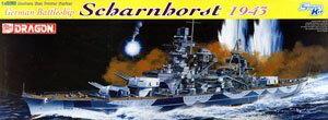 ミリタリー, 戦艦 1350 1943 ()