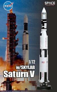 1/72ドラゴンサターンVロケットwithSkyLab