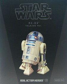 1/6 メディコムトイ RAH リアルアクションヒーローズ スターウォーズ R2-D2 トーキング Ver.:all blue.