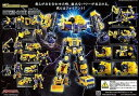 Maketoys トランスフォーマー GIANT ジャイアント (Yellow ver.) MTCM-01DX 2