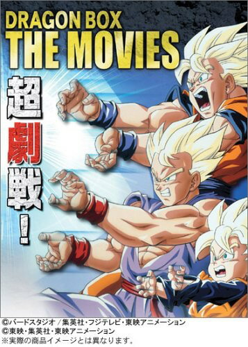 DRAGON BALL ドラゴンボール 劇場版 DVD DRAGON BOX THE MOVIES  完全限定版:all blue.