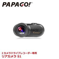 2カメラドライブレコーダー専用リアカメラS1SONYセンサー超広角ドラレコフルHD高画質A-GS-S1送料無料