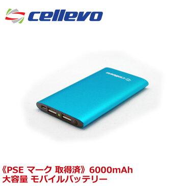 モバイルバッテリー 6000mAh USB-A iphone12 Pro Max mini iphoneSE iphone android iphone11 iphoneXS iphoneXR iphoneX iphone8 iphone7 ipad xperia so01j aquos cellevo セレボ EP6000F