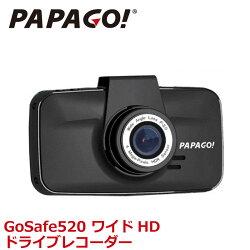 【期間限定】【箱破損】【保証期間:3か月】GoSafe520ワイドHD400万画素ドライブレコーダー16GBmicroSDカード付属PAPAGO!(パパゴ)GS520-16G【送料無料】あす楽