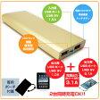 ポケモンGOにも最適!Cellevo Stick 14000mAh (ゴールド)大容量 モバイルバッテリー iPhone6s/6sPlus/6/6Plus/5s/5c/5/iPad/Xperia/Galaxy/各種スマホ/タブレット/Wi-Fiルータなどに対応 急速充電対応 超簡単!高高耐久ナイロンケーブル付属!EP14000SB-GD あす楽対応
