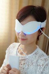 【Dr.Lumen】【目もとケアにお勧めのアイマスク】目元ケア美容液用品と併用いただくことによって!それらの用品がもつ美容成分の吸収・浸透を補助し!【シワ取り・目のくま解消】クBLUELEDアイマスクLED-EM-BR006