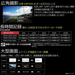 【販売開始】PAPAGOGoSafeS36GドライブレコーダードラレコフルHD高画質SONYセンサー超広角32GB【ご購入後レビューで限定30名様にモバイルバッテリープレゼント】送料無料