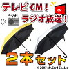 【梅雨特集】REMAXワンタッチ逆カサ!RT-U1-BKSLSILVER/BLACKシルバー/ブラック送料無料傘雨撥水親骨グラスファイバーあす楽対応