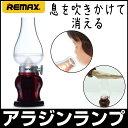 NHKおはよう日本 まちかど情報室で紹介 REMAX(リマックス) ア...