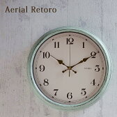 【ポイント10倍】掛け時計 Aerial Retoro エアリアル レトロ W-571 掛時計 電波時計 壁掛け 電波掛け時計 壁掛け時計 時計 おしゃれ 人気 子供部屋 軽い掛け時計 アナログ掛け時計 楽天 305252