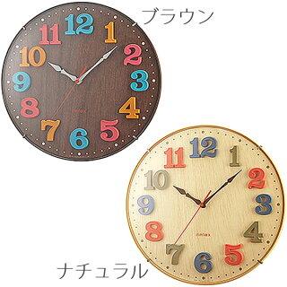 掛け時計電波時計エアリアルキッズ壁掛け時計