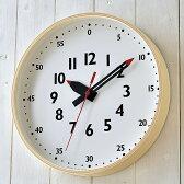 掛け時計 壁掛け時計 Lemnos レムノス ふんぷん funpunclock 時計 Mサイズ 子供 子供部屋 見やすい 北欧 入学祝 入園祝 卒園祝