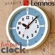 掛け時計 Lemnos レムノス fun pun clock with color! ふんぷんクロック 壁掛け時計 保育園 幼稚園 小学校 子供 キッズ 子供部屋 勉強 おしゃれ デザイン 北欧【ポイント10倍】