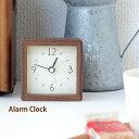 置き時計 アラームクロック Laluz ラルース 木製 置時計 目覚まし時計 かわいい おしゃれ シンプル アンティーク 北欧 楽天 305252