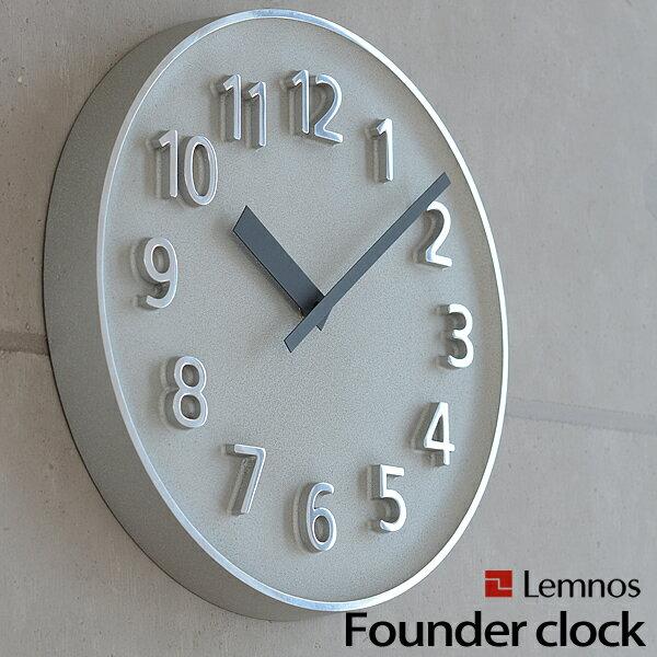 タカタレムノス 掛け時計 Lemnos レムノス Founder Clock ファウンダークロック KK15-08 日本製 北欧 おしゃれ かわいい シンプル 人気 おすすめ 壁掛け 壁掛け時計 掛時計 時計 クロック 小池和也 楽天 305252