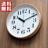 掛け時計 電波時計【Lemnos レムノス】riki clock RC リキクロック WR08-27 北欧 渡辺力 壁掛け時計 掛時計 時計 クロック デザイン時計 インテリア時計 プライウッド 人気 デザイン インテリア